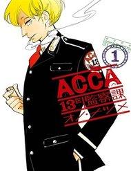 Acca - Cục Thanh Tra 13 Bang
