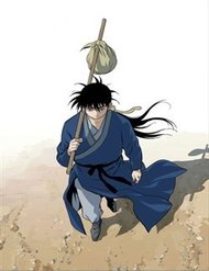 Gosu - Cao Thủ 2
