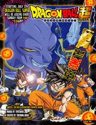 Dragon Ball Super Màu (Unofficial)