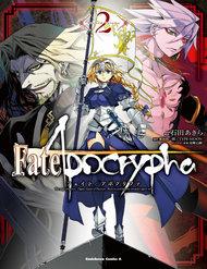 Fate - Apocrypho