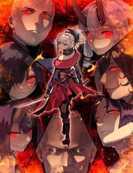 Fate/Grand Order: Epic Of Remnant - Shimosa