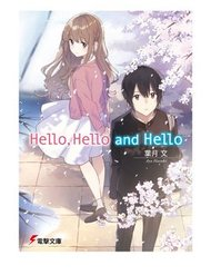 Hello, Hello And Hello