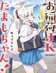 High School Inari Tamamo-Chan