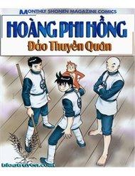 Hoàng Phi Hồng - Đảo Thuyền Quân