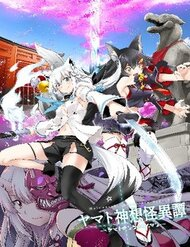 Hololive Alternative : Side E Yamato Phantasia