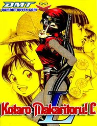Kotaro Makaritoru! L