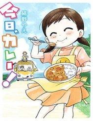 Kyou, Curry!