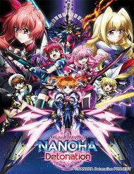 Mahou Shoujo Lyrical Nanoha Reflection