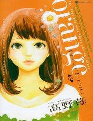 Orange Tiếng Việt | TruyenQQ.Net - Truyện Tranh - Manga