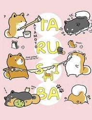 Taru Shiba