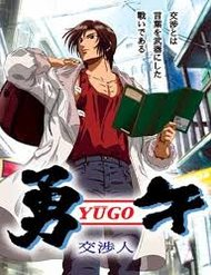 Yugo - Kẻ Thương Thuyết